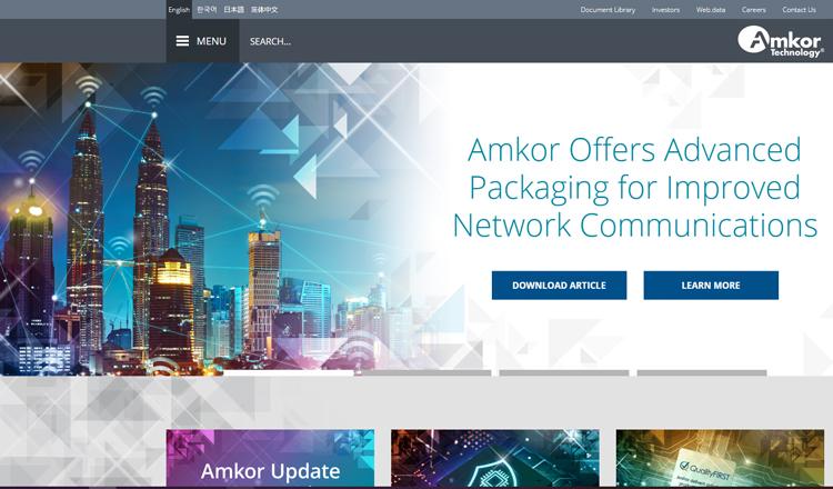 アムコアテクノロジー(Amkor)
