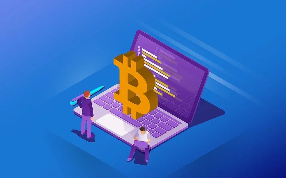ビットコイン システム